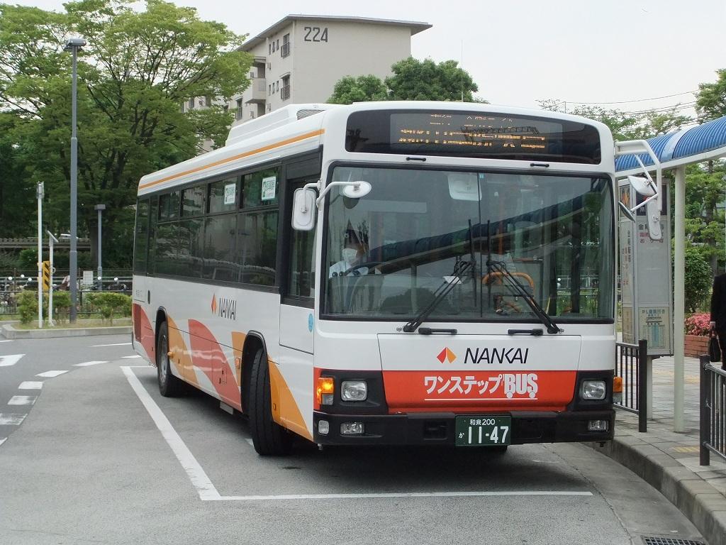 和泉市に在る桃山学院大学の特定輸送は、光明池 ...